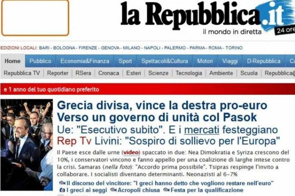 Τι αναφέρει ο ιταλικός Τύπος για τις εκλογές στην Ελλάδα