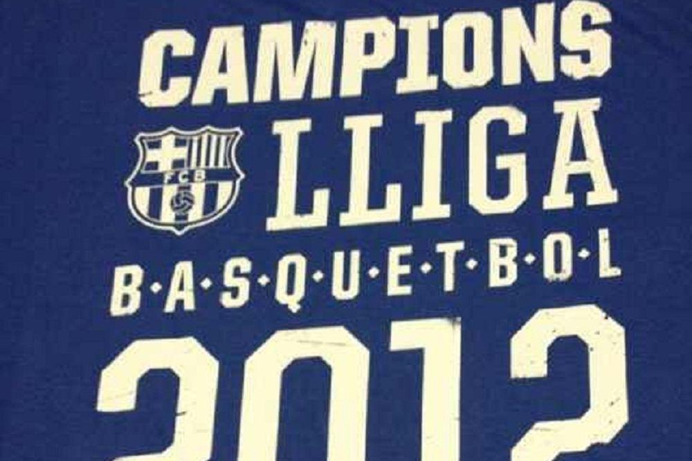 Το μπλουζάκι της Μπαρτσελόνα για το πρωτάθλημα