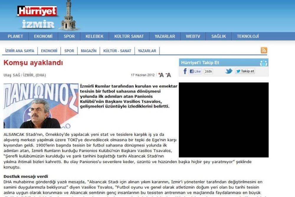 Τσάβαλος: «Να διατηρηθεί η έδρα του Πανιωνίου στη Σμύρνη»