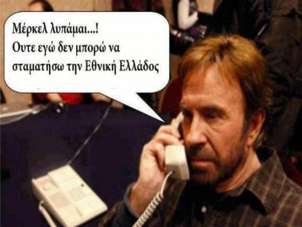 Το τηλεφώνημα του Τσακ Νόρις στη Μέρκελ!