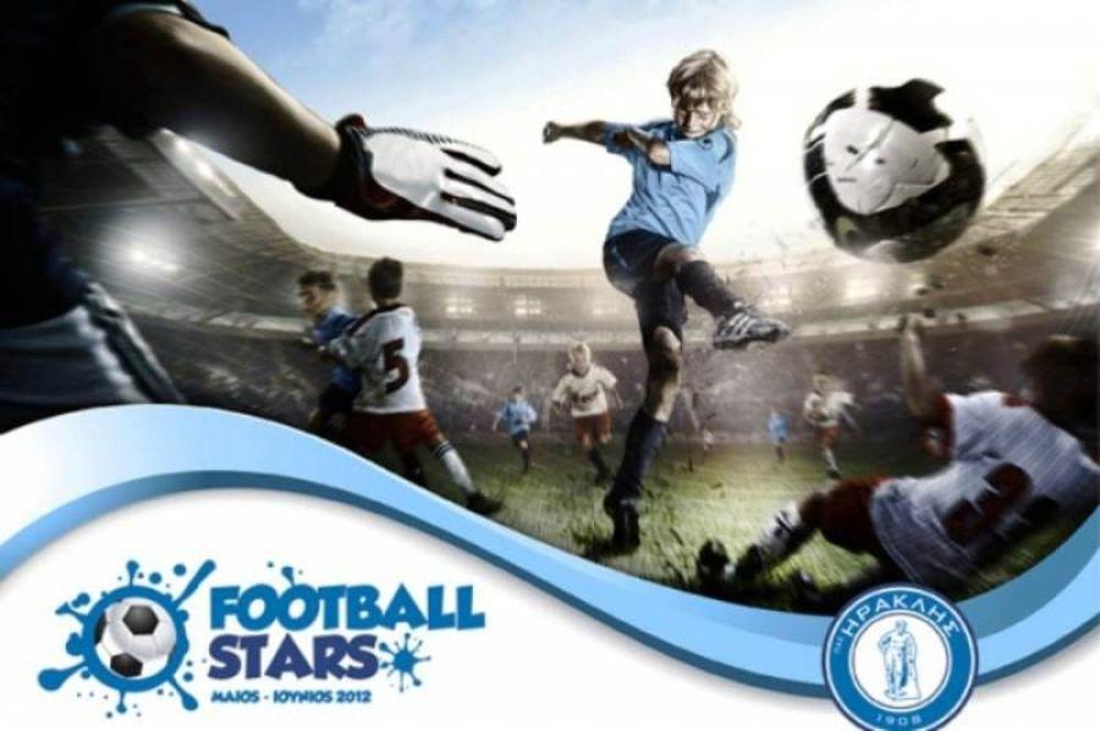 To 2o FOOTBALL STARS στον Ηρακλή