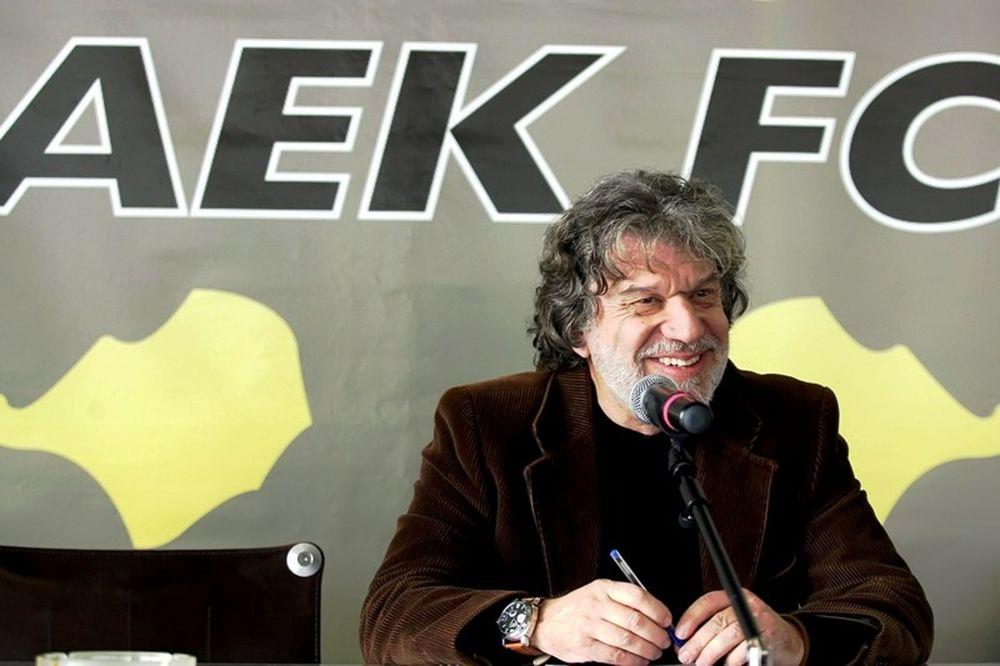 Ερασιτεχνική AEK κατά Βούρου για τους Κινέζους!