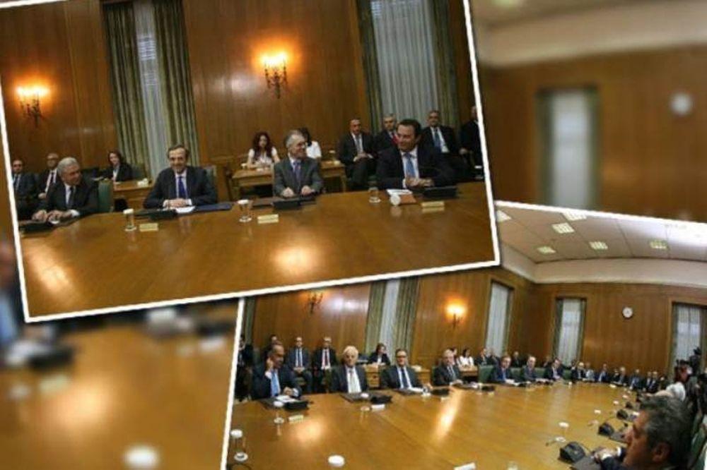 Α. Σαμαράς: «Μείωση 30% στους μισθούς των υπουργών από σήμερα»