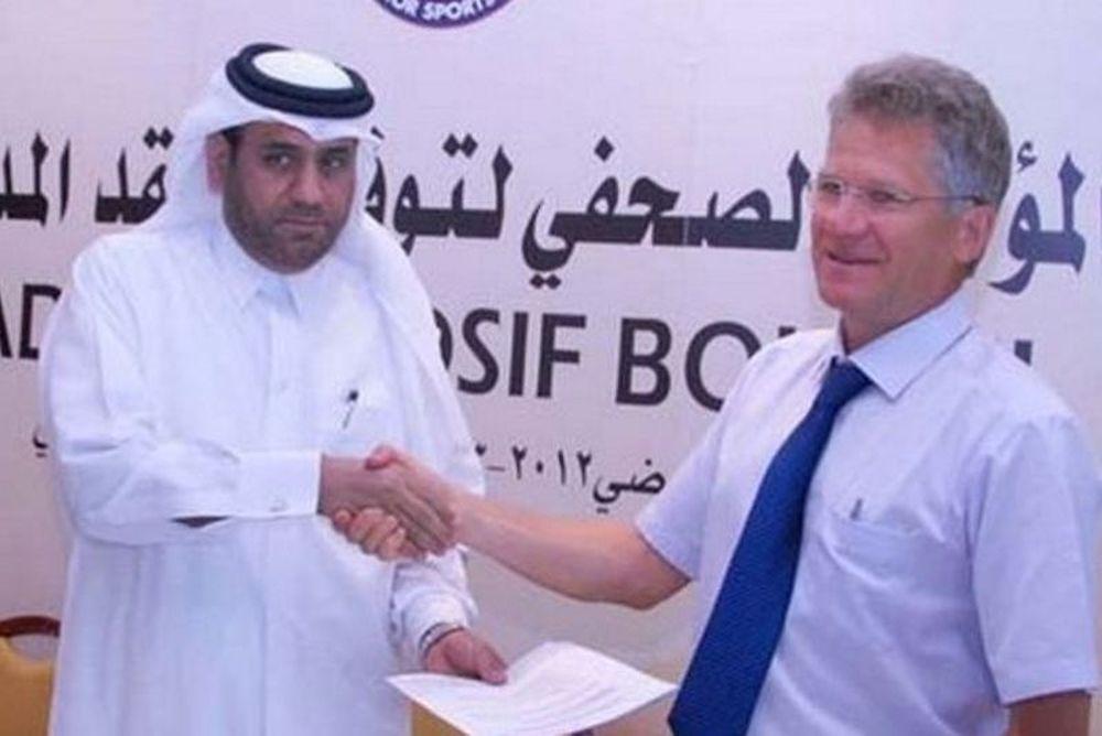 Από τον ΠΑΟΚ στο Κατάρ ο Μπόλονι!