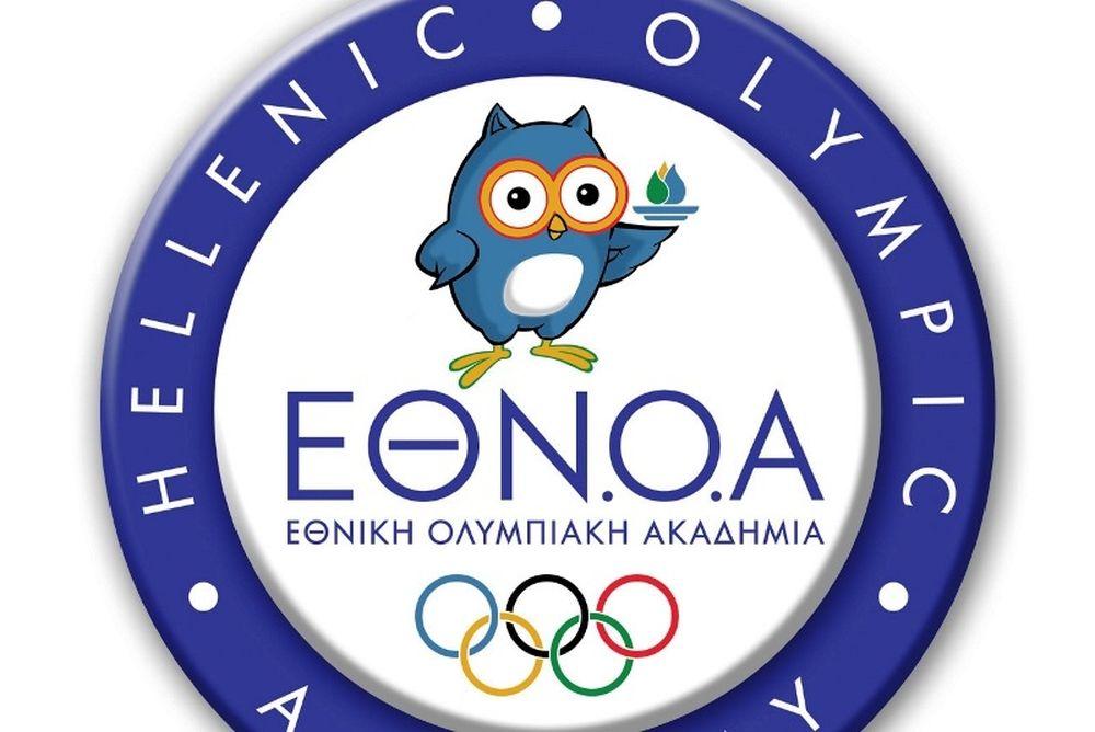 Στο Γύθειο η Εθνική Ολυμπιακή Ακαδημία