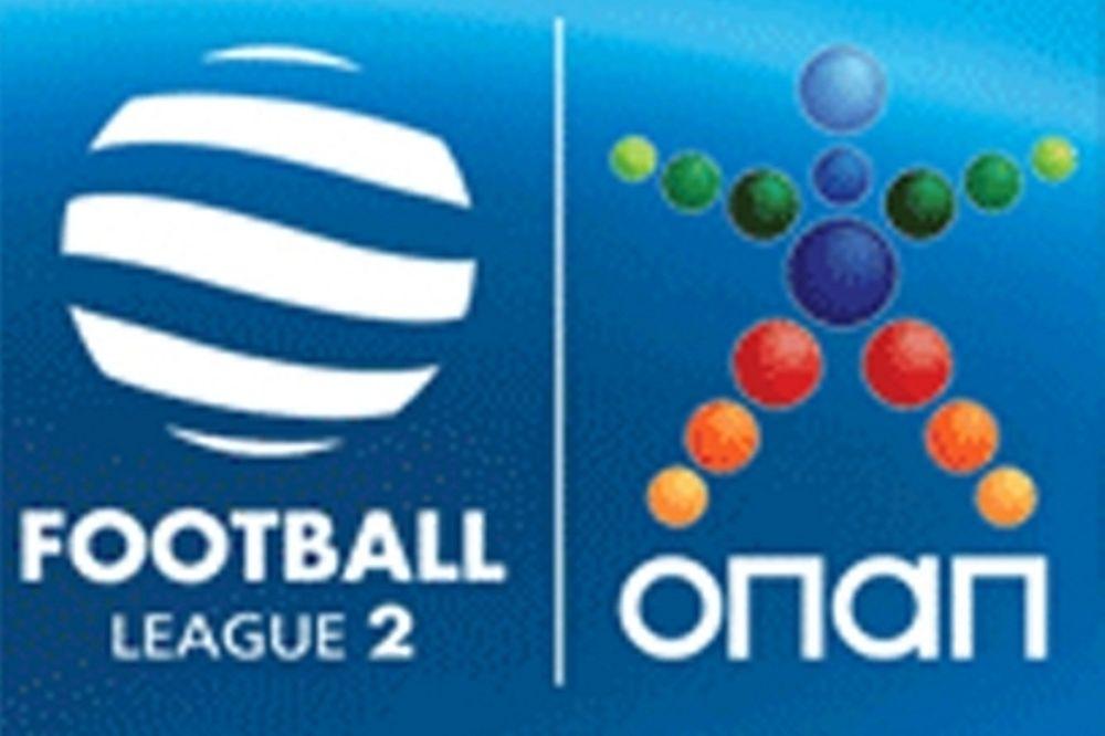Οι διαιτητές της 2ης αγωνιστικής των play off της Football League 2