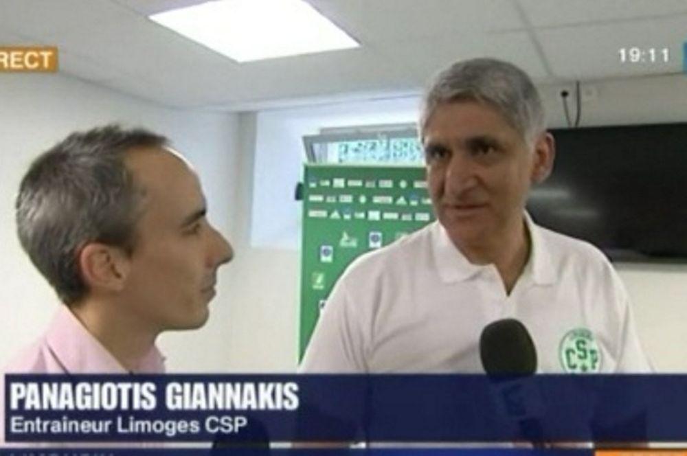 Γιαννάκης: «Το όνειρο της Λιμόζ πραγματικότητα»