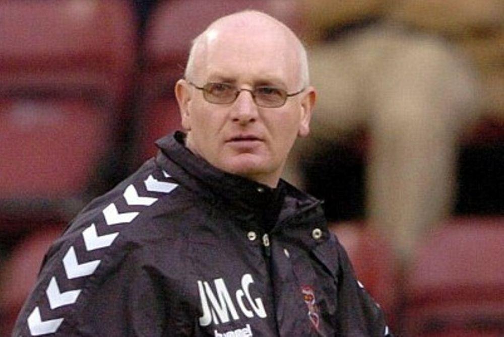 Νέος προπονητής της Χαρτς ο ΜακΓκλιν