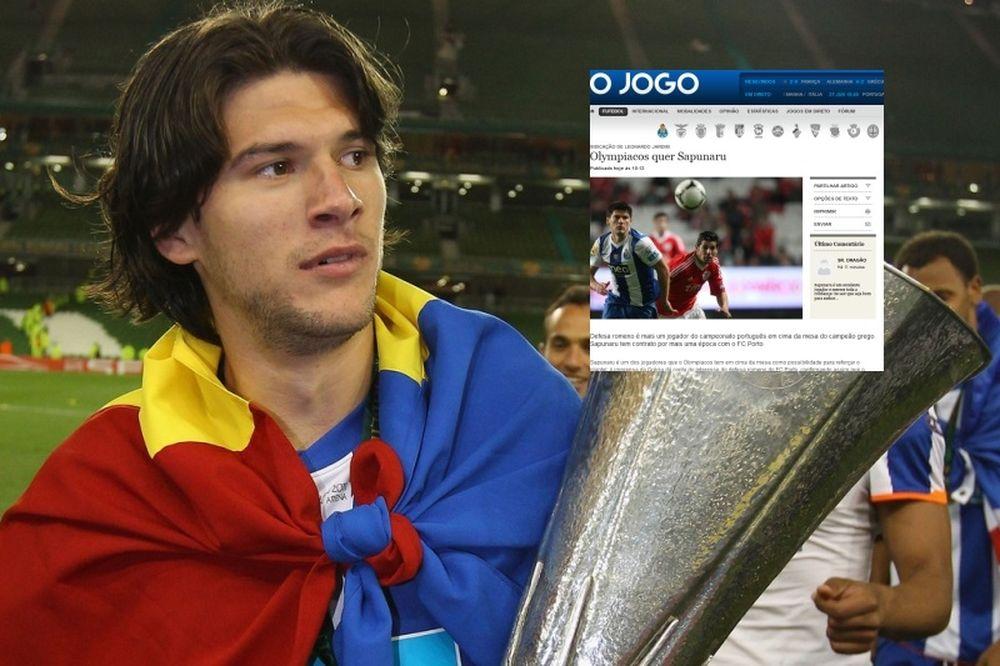 Επιβεβαιώνουν οι Πορτογάλοι για Ολυμπιακό και Σαπουνάρου