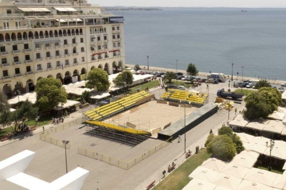 Beach Volley στην Πλατεία Αριστοτέλους!
