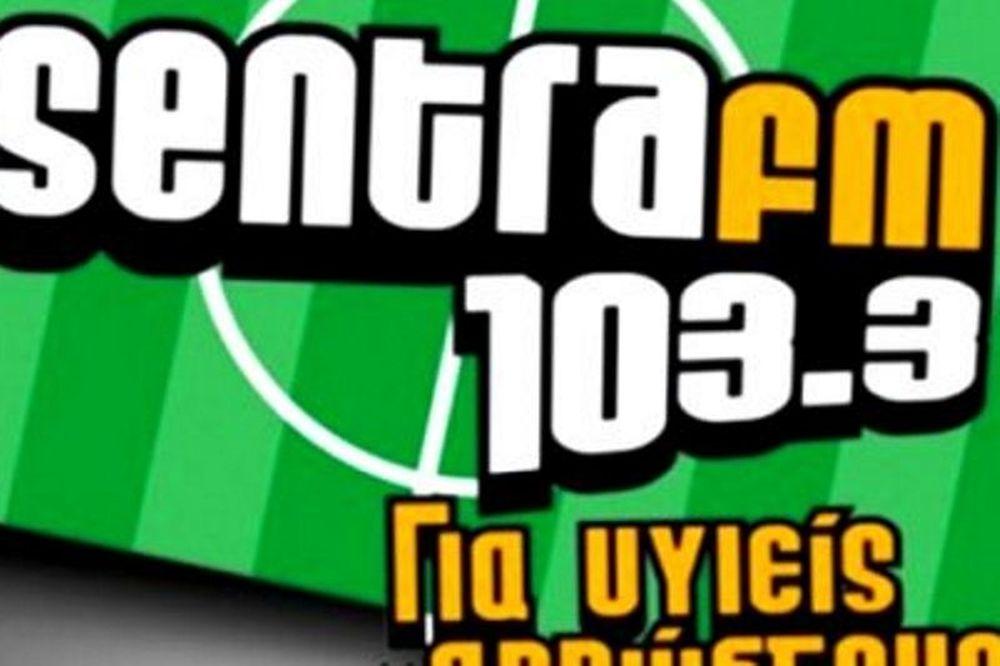 Νόμιμη η απεργία στον Sentra FM