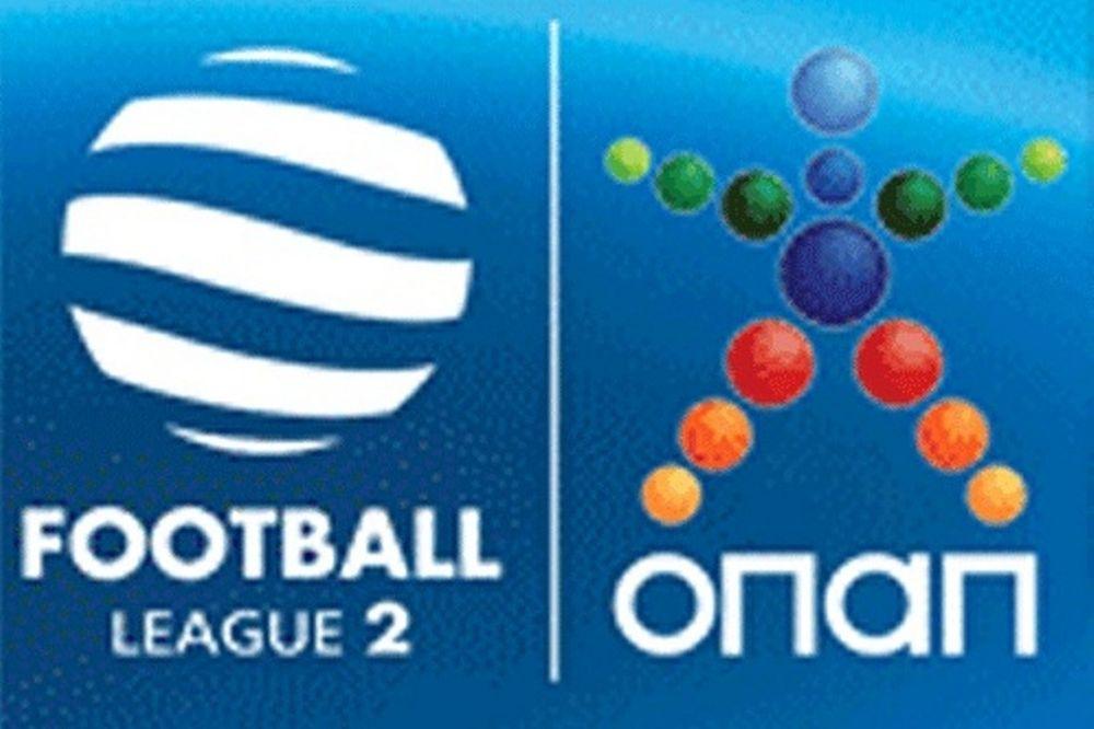 Οι διαιτητές της 4ης αγωνιστικής των play off της Football League 2