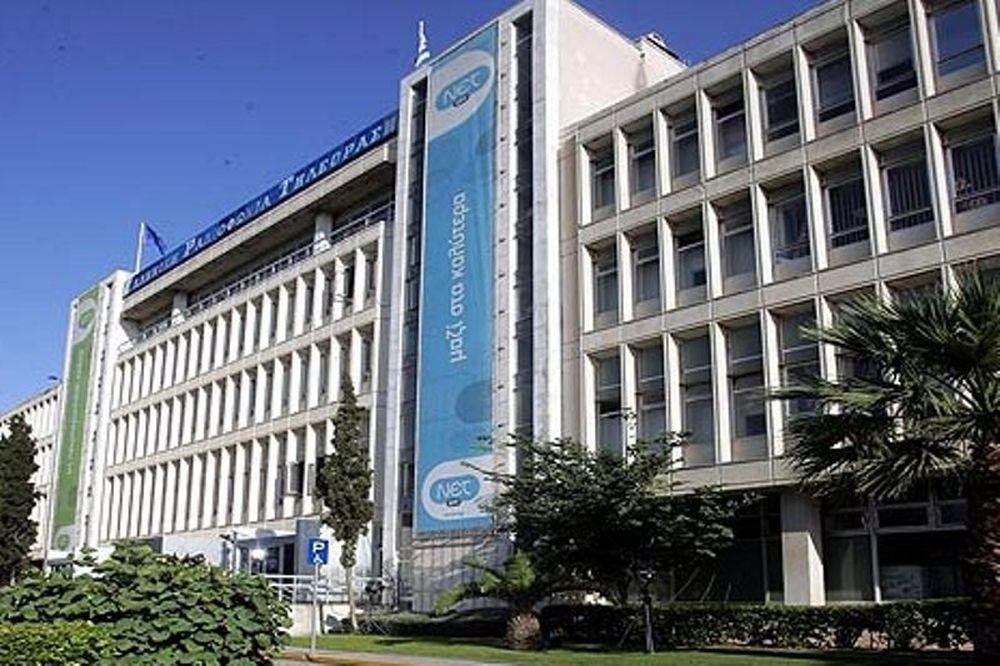 Ανακοίνωση της ΕΡΤ για τις εξωτερικές παραγωγές