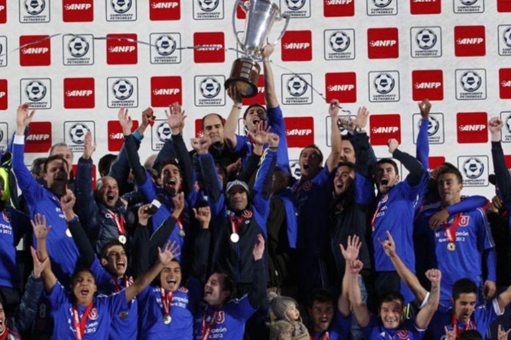 Πρωταθλήτρια Χιλής η Ουνιβερσιδάδ ντε Τσίλε (video)