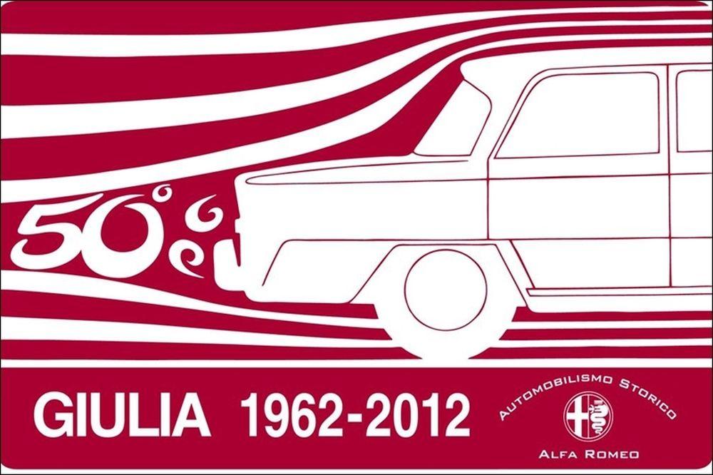 Η Alfa Romeo γιορτάζει τριπλά