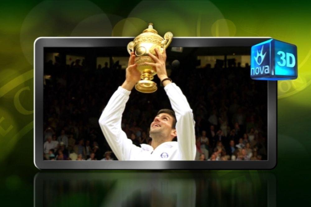 Το Wimbledon σε 3D και HD!