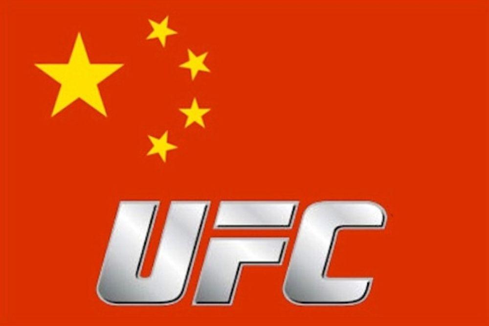 Στην Κίνα και επίσημα το UFC