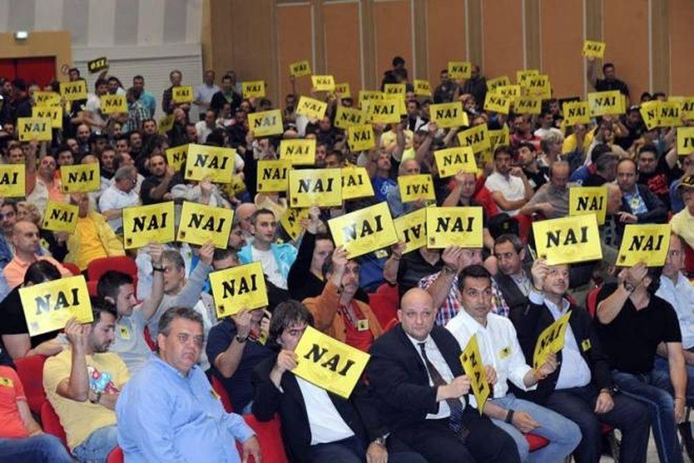 Άρης: Διαφωνίες και διακοπή στη συνεδρίαση της «Κοινωνίας των Μελών»