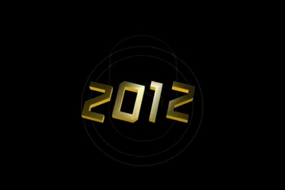 Λονδίνο 2012: Το επίσημο τραγούδι από τους Muse (video)