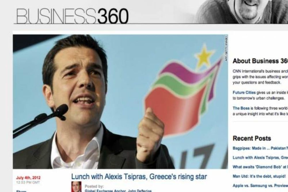 CNN: Τσίπρας, το ανερχόμενο αστέρι της Ελλάδας