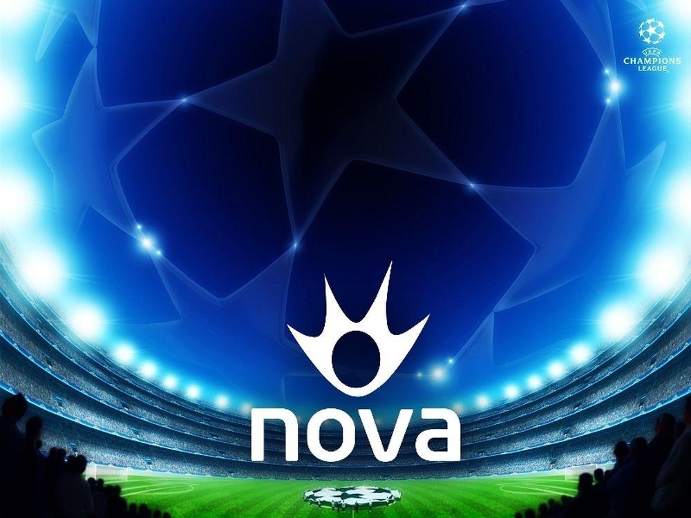Champions League: Μεγάλες ευρωπαϊκές βραδιές στη Νova