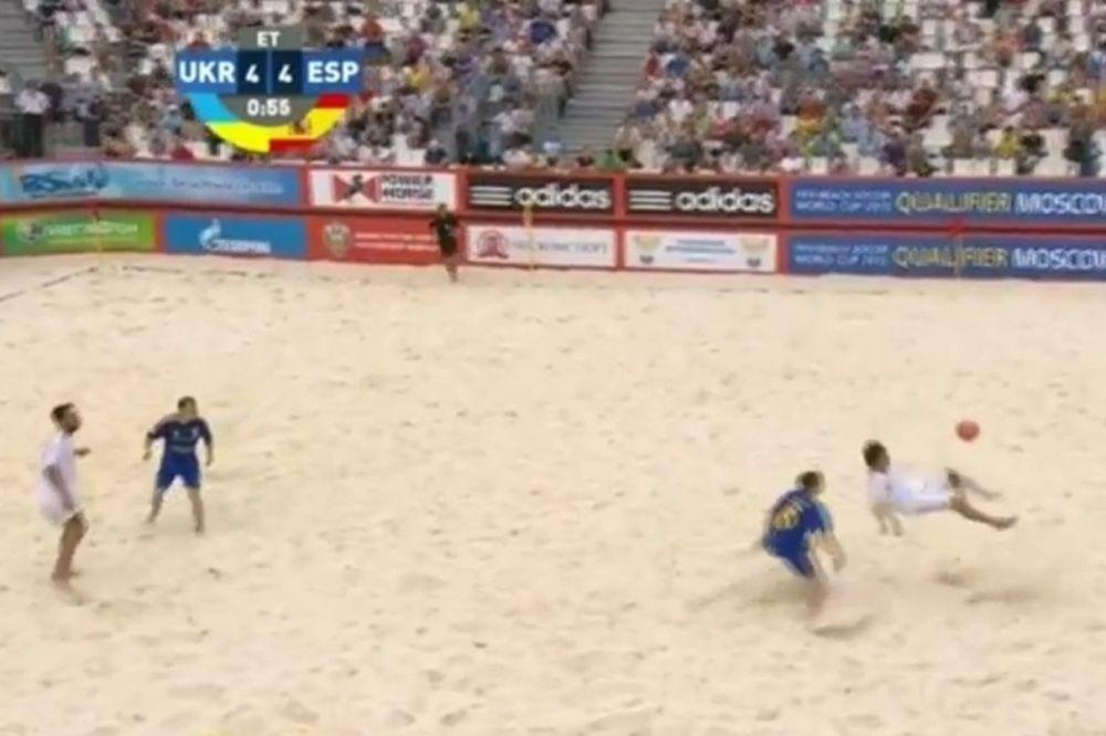 Απίστευτο «ψαλίδι» στο beach soccer! (video)