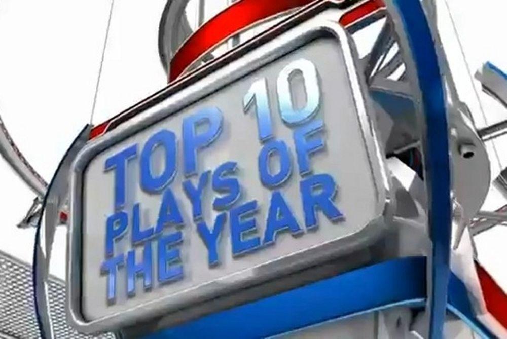 Οι 10 καλύτερες φάσεις της σεζόν στο ΝΒΑ (video)