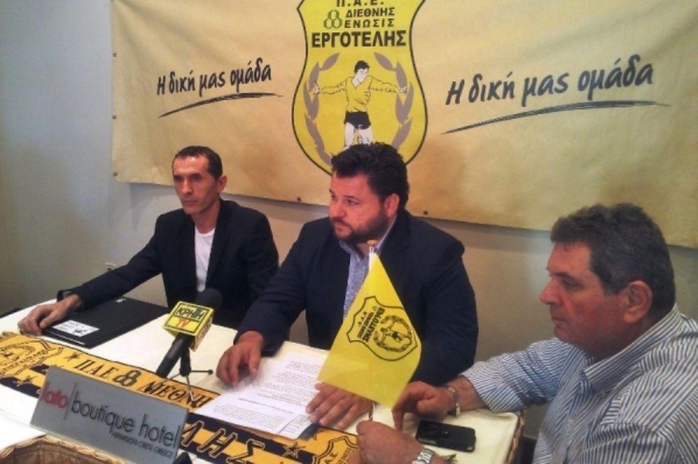 Γκόγκιτς: «Ενωμένοι θα τα καταφέρουμε»