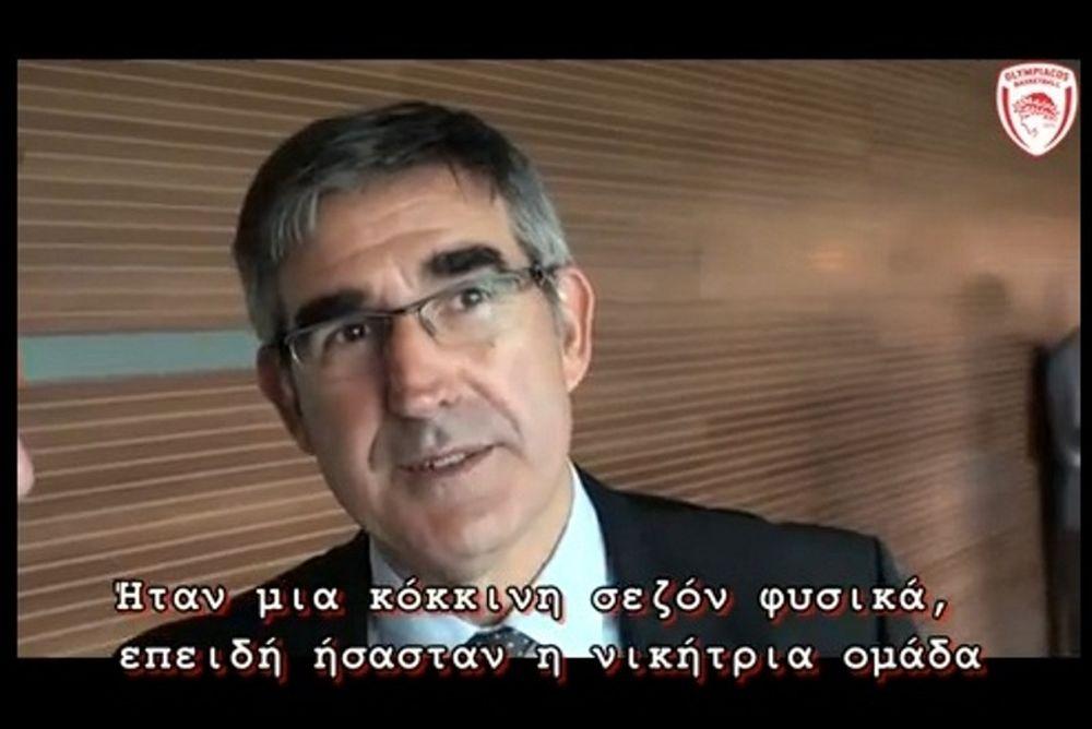 Υπόκλιση Μπερτομέου σε Ολυμπιακό για το ευρωπαϊκό!