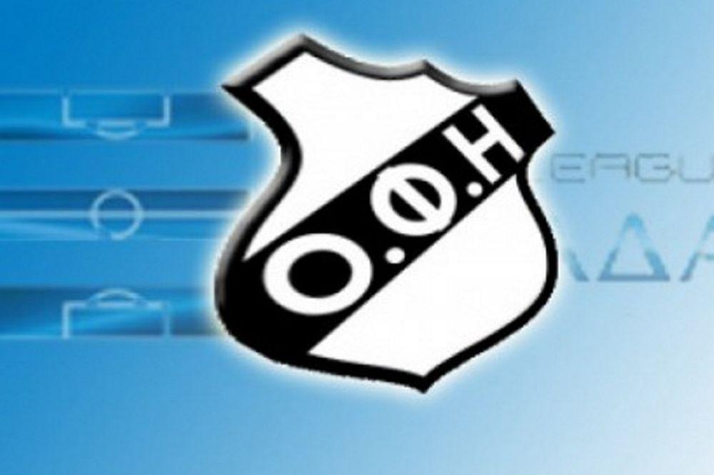 Βρέντζος: «Θα είμαι εκτός διοίκησης του ΟΦΗ»