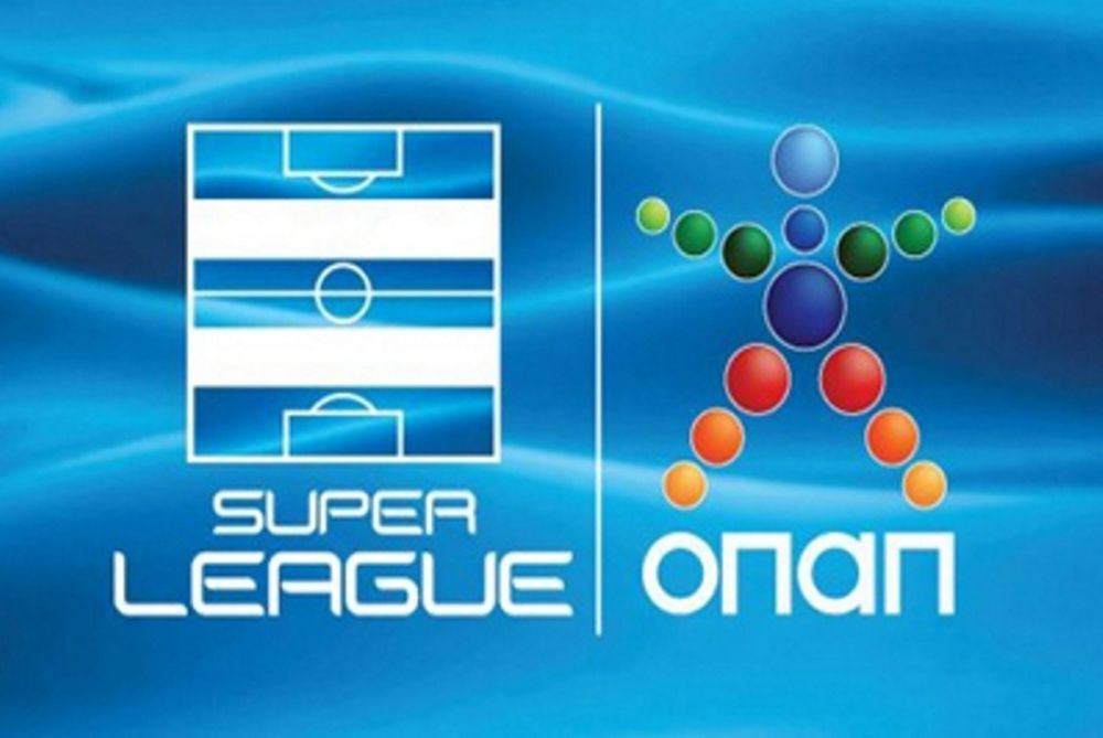 Την ερχόμενη Δευτέρα η κλήρωση της Super League