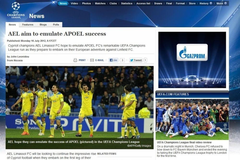 UEFA: ΑΕΛ όπως… ΑΠΟΕΛ