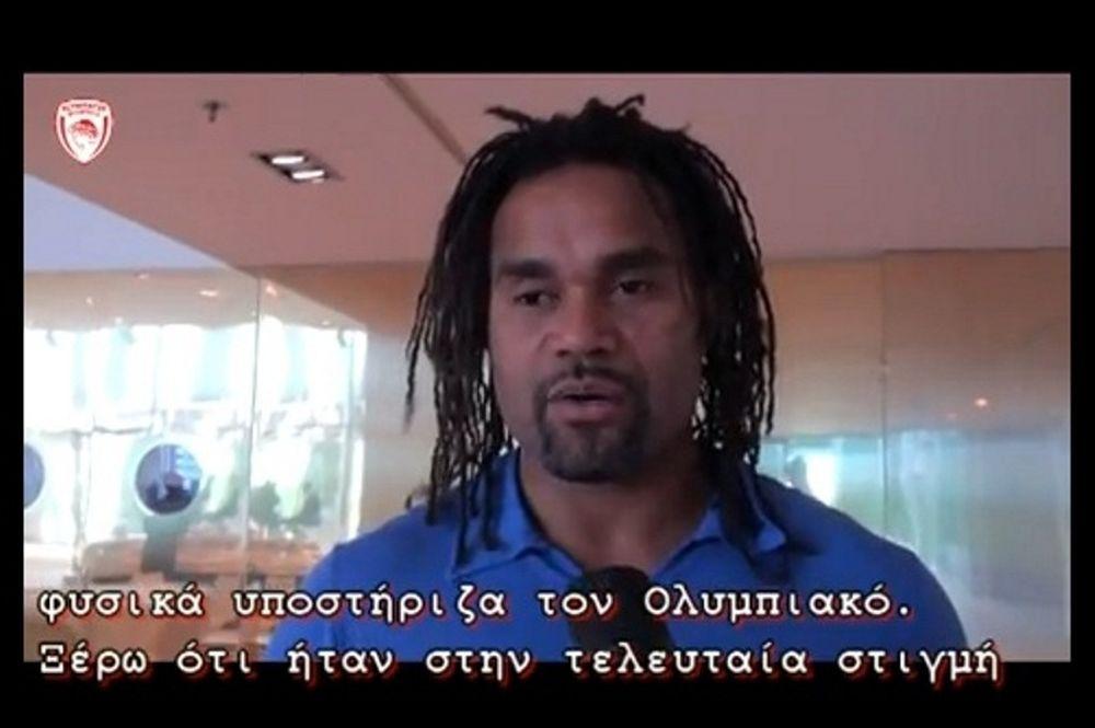 Αποθέωση στον μπασκετικό Ολυμπιακό από Καρεμπέ!