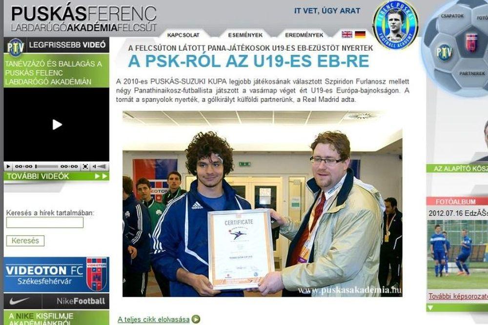 Ουγγρικά συγχαρητήρια σε Παναθηναϊκό και Εθνική Νέων