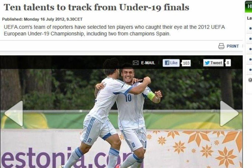 Στο τοπ 10 του Euro 2012 U19 οι Κατίδης, Σταφυλίδης