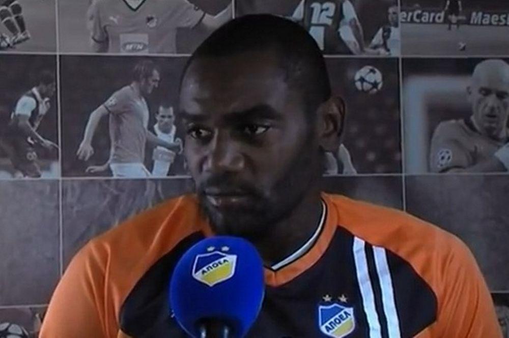 Ζουέλα: «Μεγάλη ομάδα στην Ευρώπη ο ΑΠΟΕΛ»