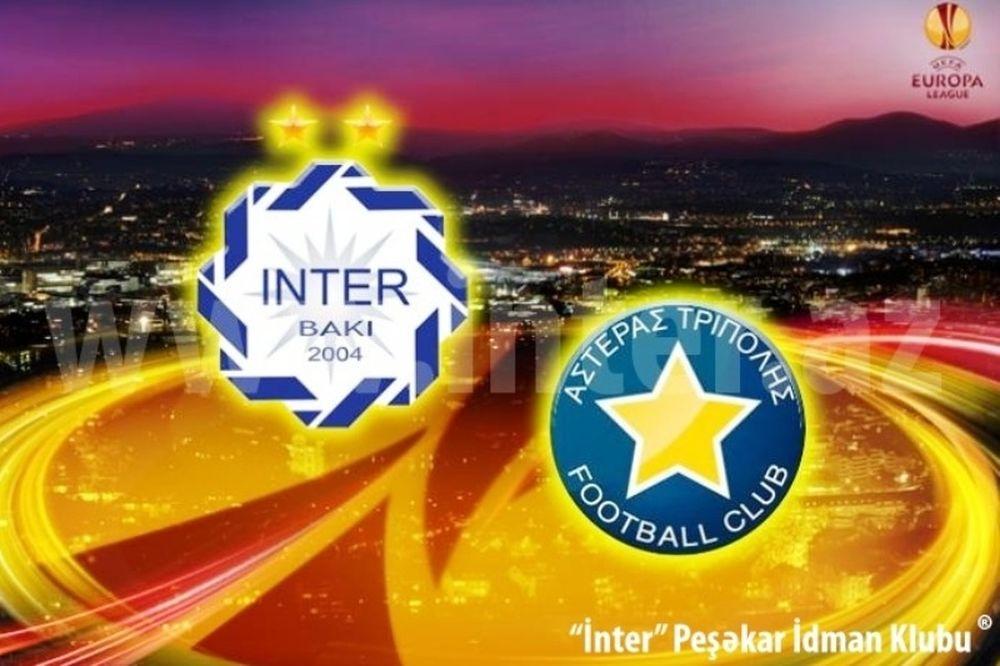 Από τη webtv της Ίντερ Μπακού το ματς με τον Αστέρα