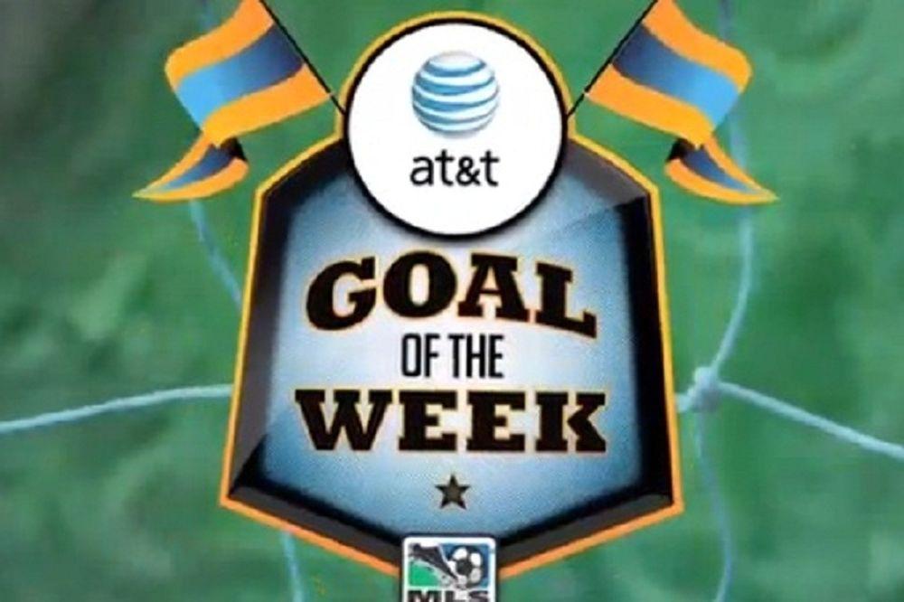 Το καλύτερο γκολ του MLS (video)