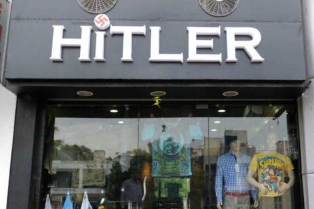Κατάστημα ρούχων με την επωνυμία Hitler!
