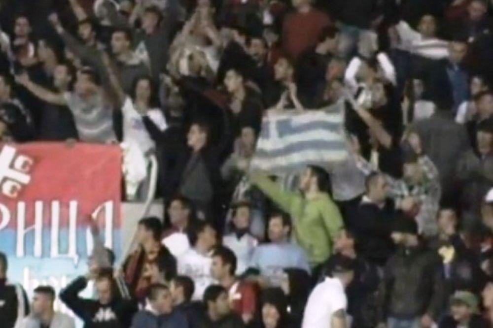 Ελληνική σημαία στα Σκόπια και… ξύλο (video)