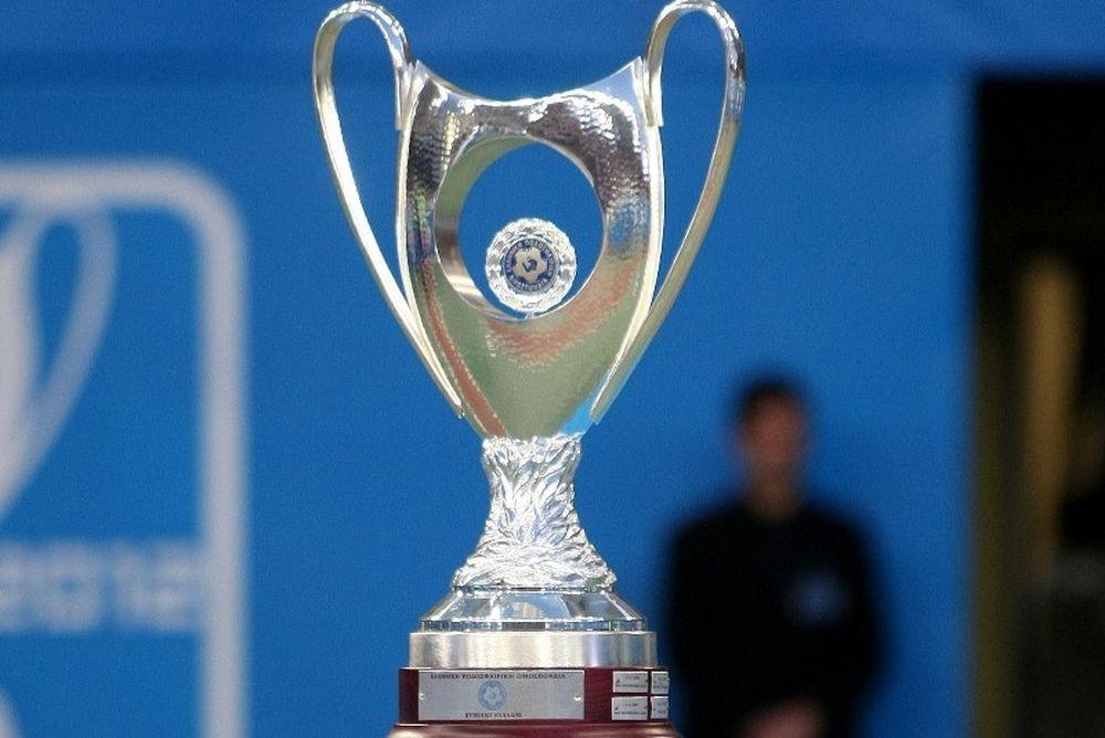 Κύπελλο Ελλάδας: Την Δευτέρα η κλήρωση