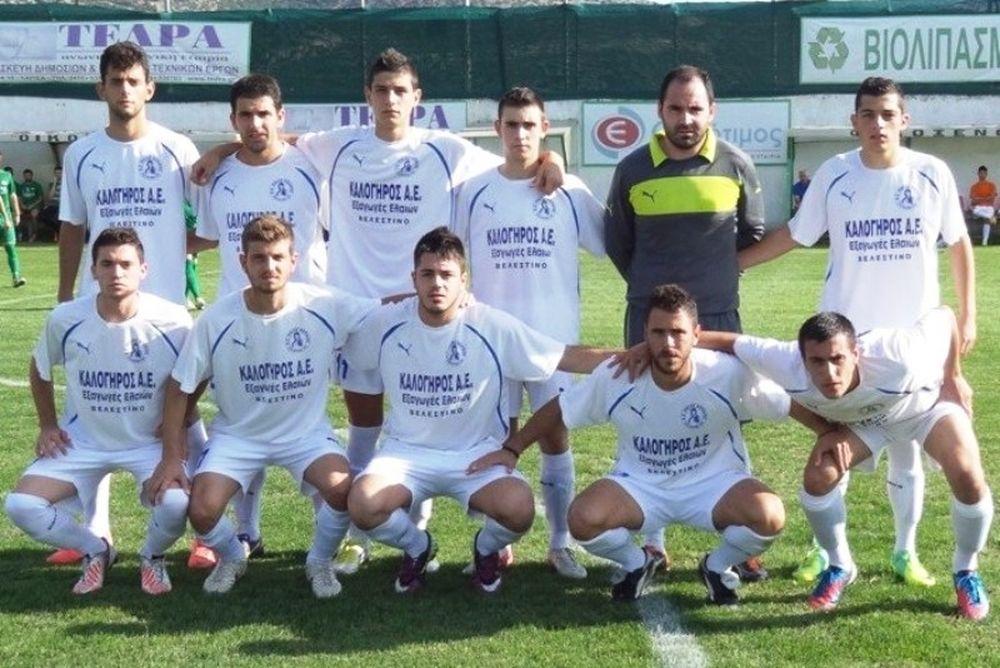 ΑΕ Λεονταρίου-Ρήγας Φεραίος 0-1