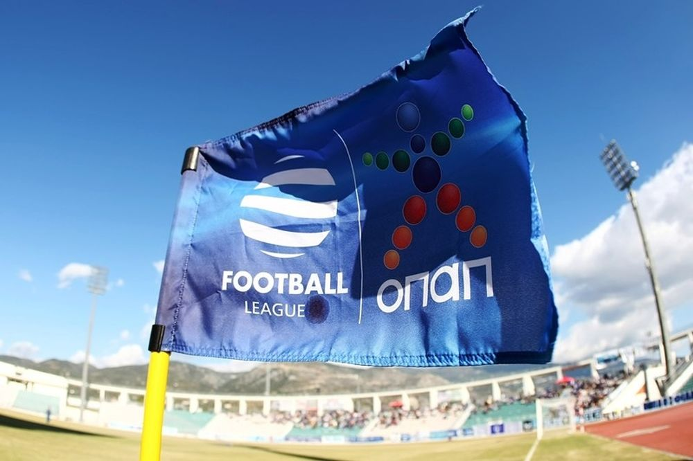Football League: Μάχη... ανόδου στο Καυτανζόγλειο