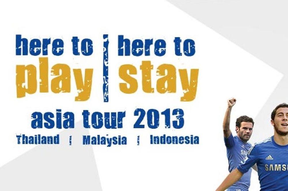 Τσέλσι: Η περιοδεία στην Ασία για το 2013 (video)