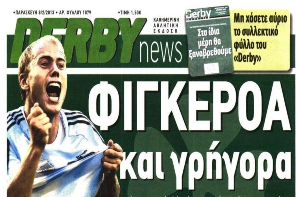 Τελευταίο φύλλο για Derby News