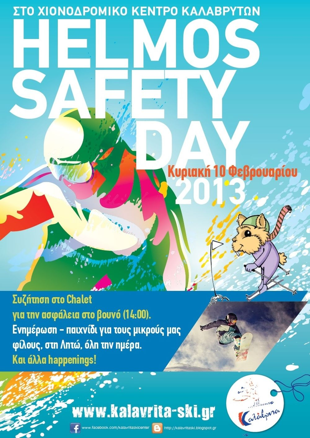 HELMOS SAFETY DAY 2013!