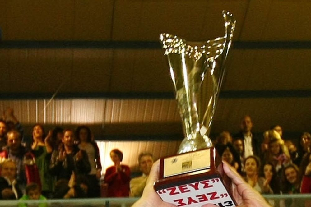 Κύπελλο Ελλάδας: Στο Βραχάτι το Final 4