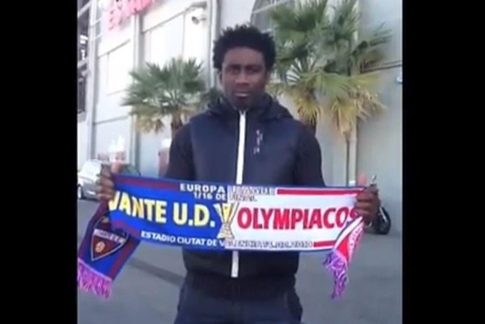 Λεβάντε: Ιστορικό το ματς με Ολυμπιακό (video)