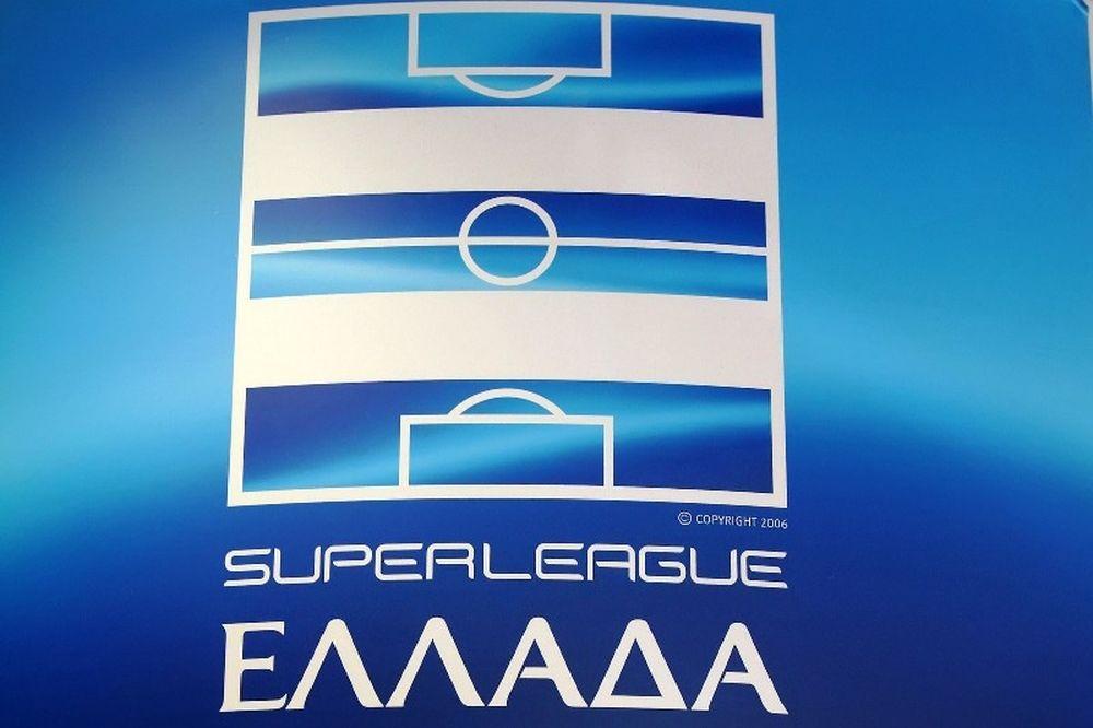 Super League: ΔΣ την Παρασκευή (15/2, 12:00)