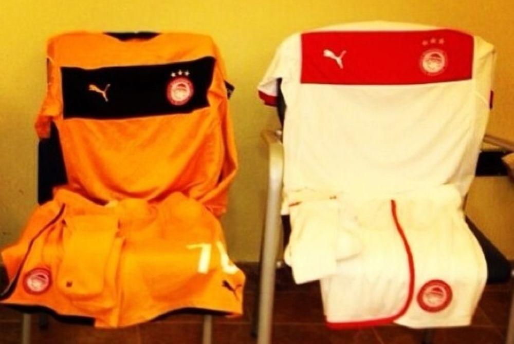 Ολυμπιακός: Οι φανέλες στην έδρα της Λεβάντε (photo)